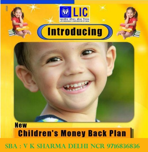 832 New Children Money Back Plan - Table-No.-832-New-Children-Money-Back-Plan1